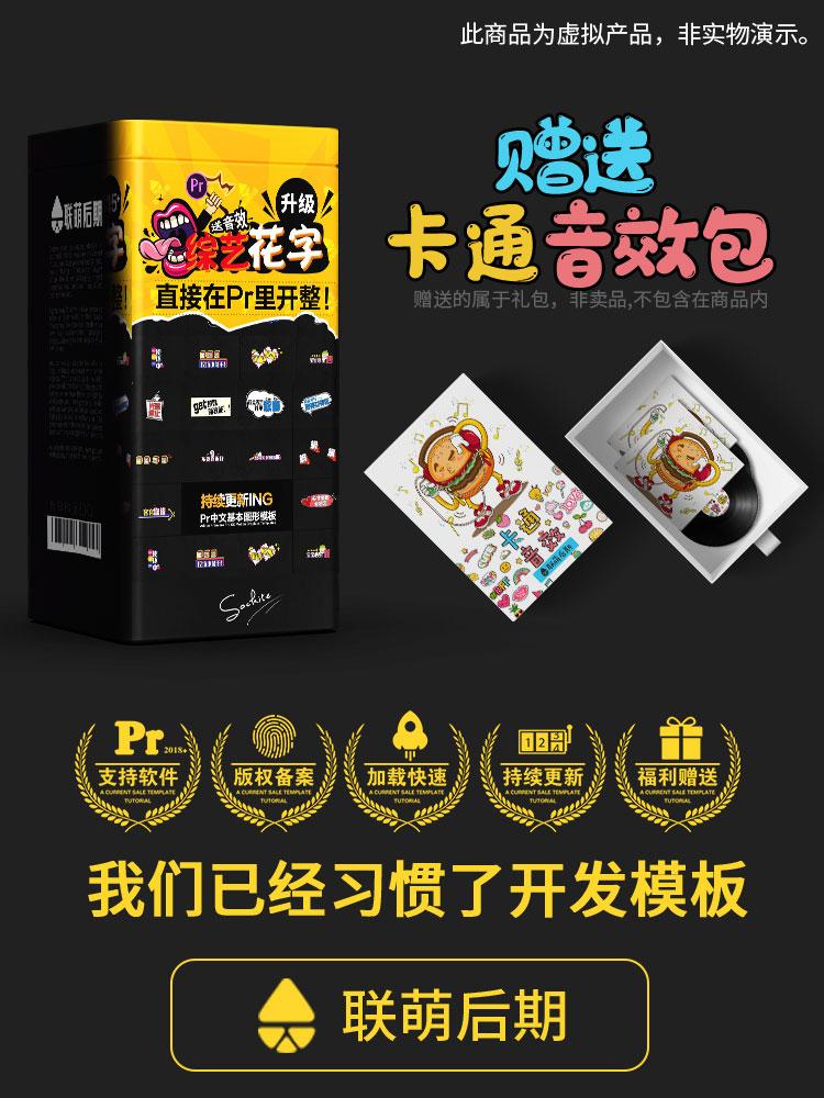 照片转3d中文汉化模板Photomotion – Portrait10.2免费下载-联萌后期商店果子坤⎛⎝sockite⎠⎞